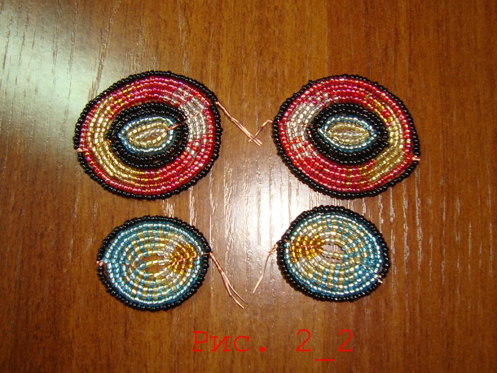 Бисер группа плетения